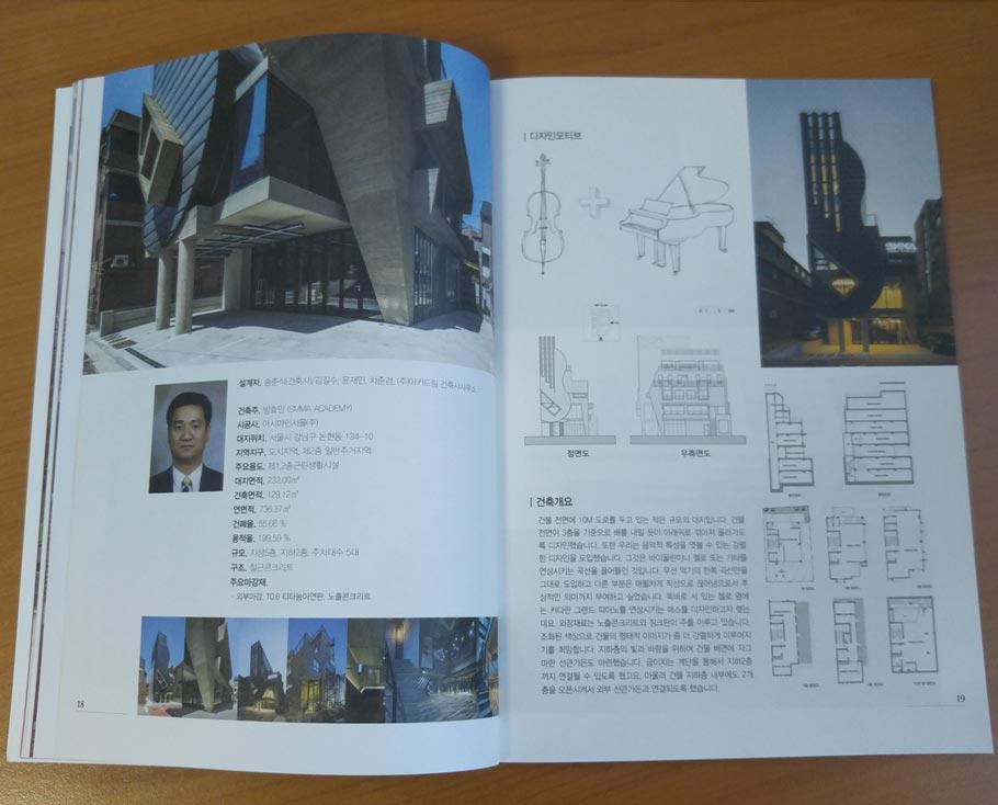 bookcover3.jpg
