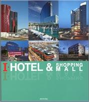 호텔과 쇼핑몰 건축서적