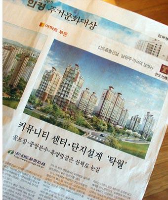 masuck_newspaper.jpg